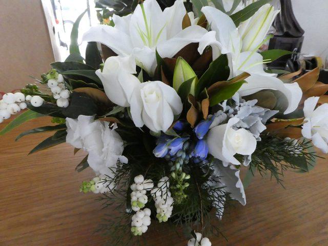 """""""A Special Tribute"""" Floral Arrangement"""